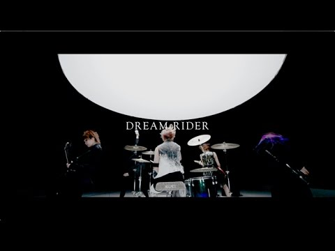 exist†trace DREAM RIDER〈Music Video〉