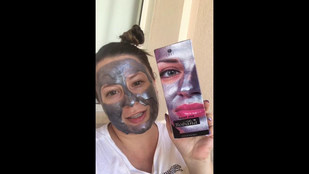 Bobana Silver Mask маска плёнка что покупают в египте косметика