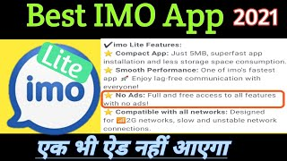 Best IMO app Imo Lite 2021| सबसे अच्छा इमो एप्स | screenshot 4