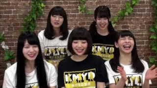『神宿ってなんでSHOW』(2017年3月10日) https://www.showroom-live.c...
