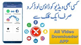 How to download facebook videos to gallery | Fb Video Downloder |facebook video download kaise kare screenshot 4
