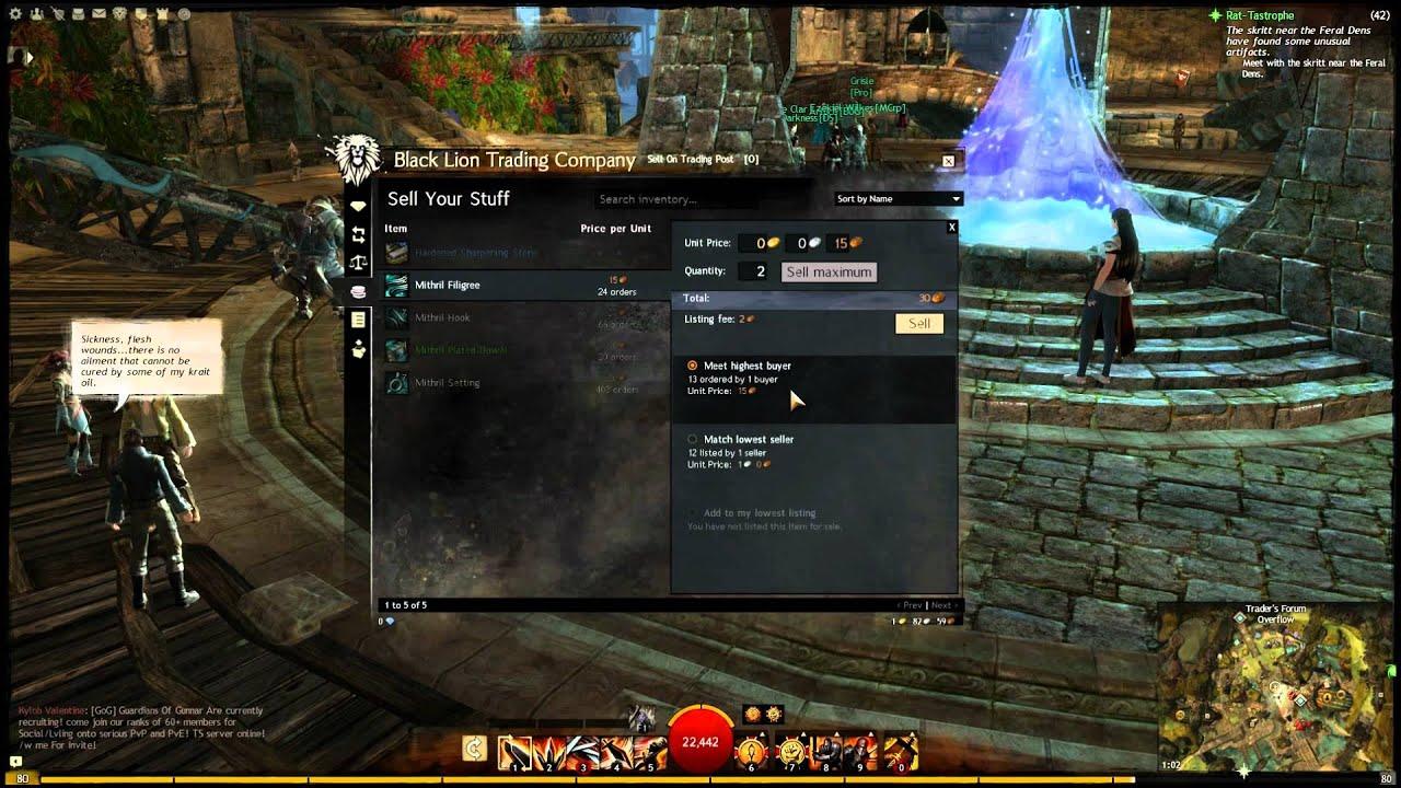 Trader's Forum - Guild Wars 2 Wiki (GW2W)