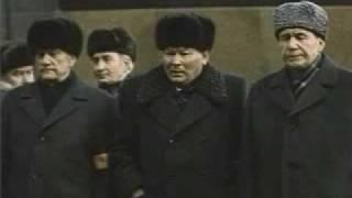 Похороны рук-лей Советского г-ва в 1980-е гг.