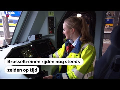 BRUSSEL: Ook Opvolger Van Fyra Rijdt Dramatisch