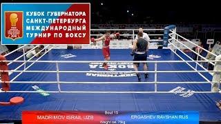 Жесткое противостояние на чемпионате за Кубок Губернатора Санкт Петербурга по боксу 2018г  75 кг