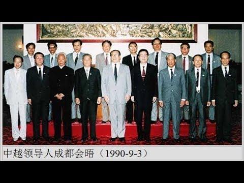 Báo TQ bất giờ tiết lộ Nội Tình cuộc gặp Thành Đô mà các nhà lãnh đạo Trung Việt giấu kín nhiều năm