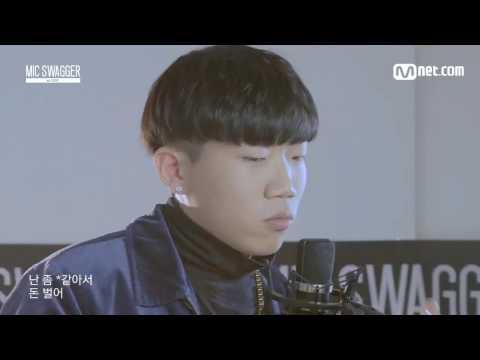 마이크 스웨거 창모(CHANGMO) Cut 자막포함