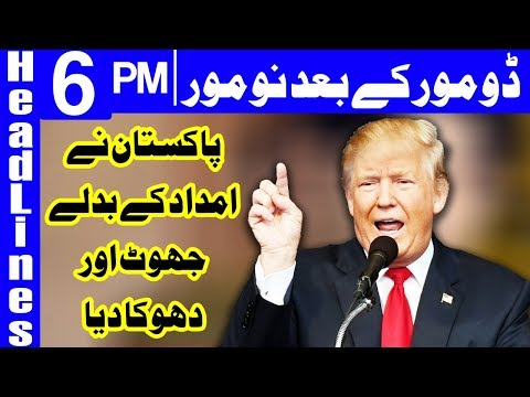 Dunya News Headlines 6 PM - 1st January 2018