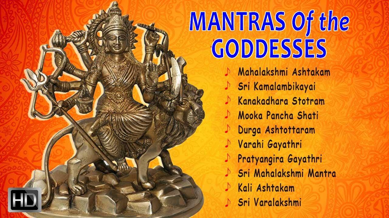 Kanakadhara Stotram Lyrics In Ebook Download