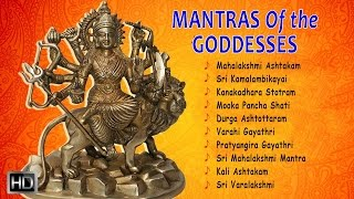 Mantras of the Goddess - Mahalakshmi |Varahi |Pratyangira |Kali  - Sanskrit Mantra - Jukebox
