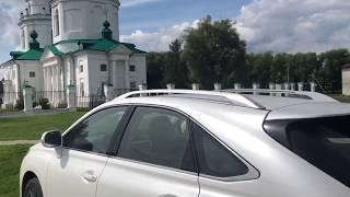 Дом усадьба АС Пушкина