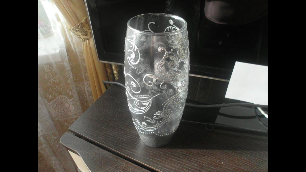 как украсить стеклянную вазу - YouTube