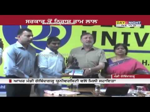 Ram Lal disappointed with Government | Achieved victory on Mount Everest
