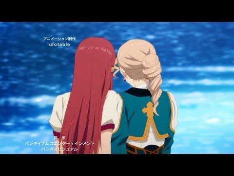 Tales of Zestiria the X Rose & Alisha (Epilogue)