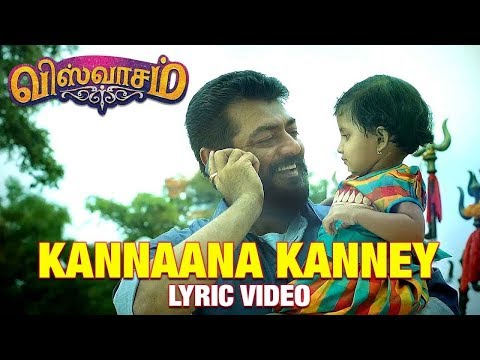 kannana-kanne-lyrics-viswasam-movie-|-kannana-kanne-song-|-viswasam-song-|-thala-ajith-and-anoshka