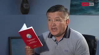 """А.Келдибеков: """"Ташиев-Мадумаров-Келдибеков үчилтиги тараган жок"""""""