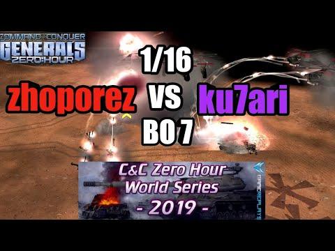 World Series 2019 [Generals Zero Hour] Zhoporez Vs Ku7ari 1/16