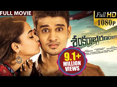 Shankaraabharanam Latest Telugu Full Movie...