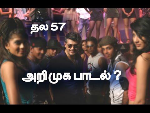 Thala 57 Movie Opening Song Ready Ajith Updates Kajal