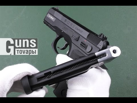 Пневматичний пістолет ASG CZ 75D Compact