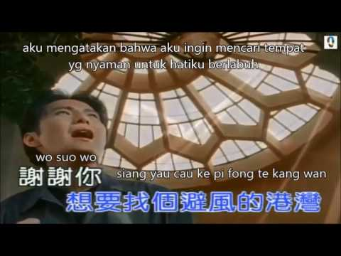 Khuan Rong (lirik Dan Terjemahan)