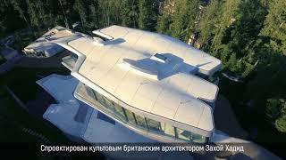 видео Hill House фото