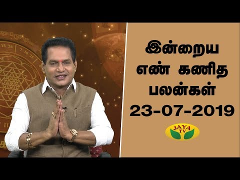 ~~~~~~~~~~Numerology~~~~~~  Numbers always play an important part in a person's life. This section mainly focuses on numerology and its effects over our life. Watch here to know the impact of random dates and numbers and how to effectively utilise them.~
