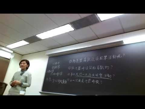20150401 Keren Liu  Student Teaching