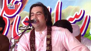 Arsalan Ali- saraiki song mp3 free download 2018-New And Latest Songs 2018