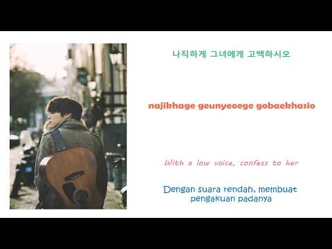 Eddy Kim (에디킴) - The Manual (너 사용법) 가사 Lyrics (HAN|ROM|ENG|INDO)