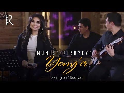Munisa Rizayeva - Yomg'ir (Jonli ijro 7 Studiya - Milliy TV)