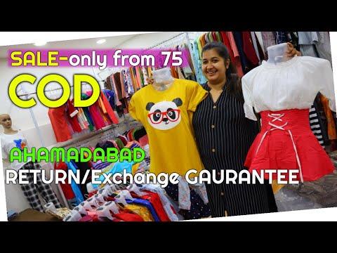 Cheapest girls tops t-shirts manufacturer /JEANS SHIRT COD/RETUEN GAURANTEE@KIAN VLOGS