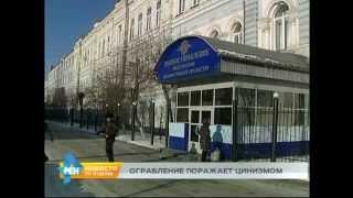 Циничный обман: почти 700 тысяч рублей мошенники выманили у пенсионерки в Иркутске