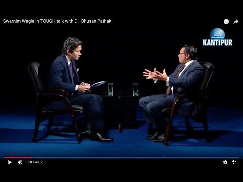 Swarnim Wagle in TOUGH talk with Dil Bhusan Pathak
