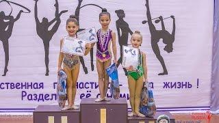 Москва Звездный городок Ника спорт Художественная гимнастика Соревнование Награждение