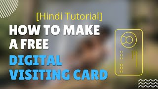 How to create a digital business card for free screenshot 4