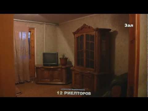 Квартира 4 комн. Продажа. Кемерово