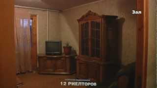 Квартира 4 комн. Продажа. Кемерово(, 2012-11-02T10:10:49.000Z)