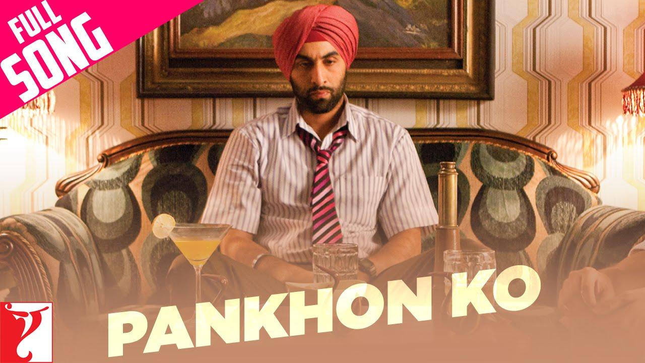 Download Pankhon Ko   Full Song   Rocket Singh - Salesman Of The Year, Ranbir Kapoor, Salim-Sulaiman, Jaideep