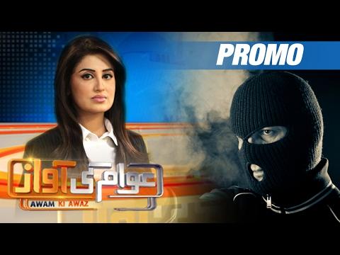 Kachy ke pakky dakoon ki kahani   Awam Ki Awaz   SAMAA TV   Promo