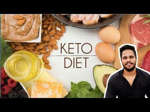 #ketodiet-#ketogenicdiet-#ketosis-కీటో-డైట్-అంటే-ఏమిటి?-keto-diet-explained-in-telugu-telugu-lyf