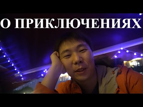 работа в якутске вк