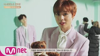 Video Wanna One 컴백 미리보기 l ′약속해요(I.P.U.)′ M/V 메이킹 필름 download MP3, 3GP, MP4, WEBM, AVI, FLV Maret 2018