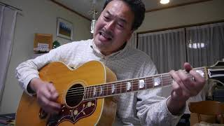 杏さんが最近カバーして 話題となっているので 私も歌ってみました。 難しい! 1971年発表の歌です。