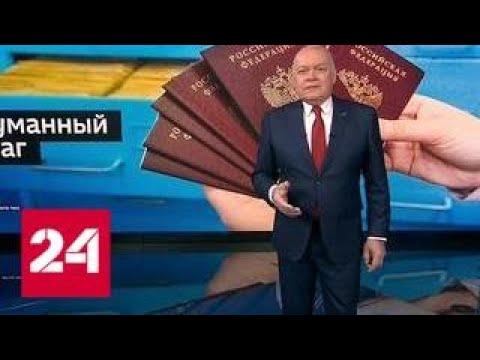 Зеленский противоречит сам себе - Россия 24