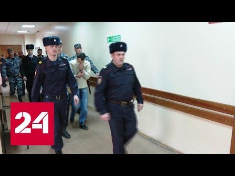 Арестован мужчина, предположительно причастный к исчезновению 13-летней школьницы - Россия 24