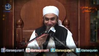 Repeat youtube video (SC#1312121) Maut K Waqt Bhi Apni Ummat Ko Nai Bhoolay - Maulana Tariq Jameel