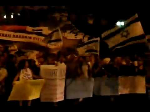 Israelis supporting their troops  infront of Turkish embassy