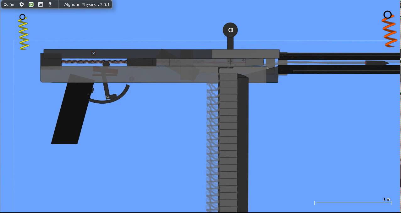 Схема пистолет-пулемет