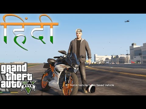 GTA 5 JUSTIN BIEBER RACING HINDI #33
